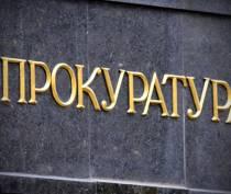 Прокуратура защищает права несовершеннолетнего жителя Симферопольского района