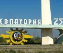 В Евпатории обновят памятные доски