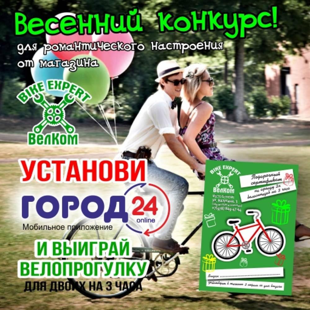 Фото новости - Продолжаем весенник конкурс!!!!!