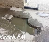 Керчане просят заасфальтировать яму в переулке Кооперативный