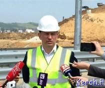 Путепровод по шоссе Героев Сталинграда в Керчи откроют 5 мая, - Карпов
