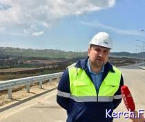 Новинки путепровода в Керчи