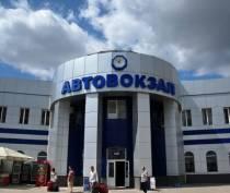 Автобусные кассы в аэропорту Симферополь и на двух автостанциях этим летом будут работать круглосуточно