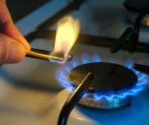Жители двух ялтинских улиц останутся на день без газа