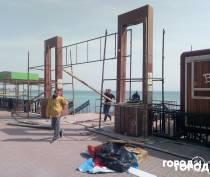 В Феодосии новый арендатор готовит пляж Камешки