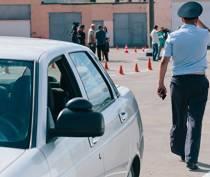 ГИБДД хочет объединить город и площадку в единый экзамен на водительские права