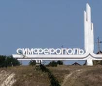 Строители готовы приступить к земляным работам второй очереди реконструкции центра Симферополя