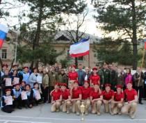 Судакские школьники приняли участие в военно-спортивной игре «Победа»