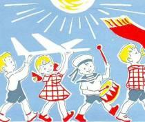 Власти Крыма обнародовали программу празднования Первомая в Симферополе