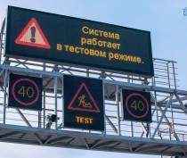 Испытания подтвердили готовность автодорожной части Крымского моста к эксплуатации