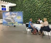 Крымские приставы подвели итоги акции «Узнай о своих долгах» в аэропорту