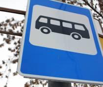 Ялтинские власти намерены провести оптимизацию схемы автобусного движения в городе к ноябрю