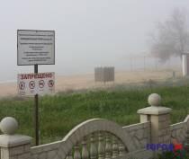 Пляжи Феодосии все еще ждут арендаторов