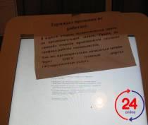Терминал в ФМС Феодосии отремонтировали