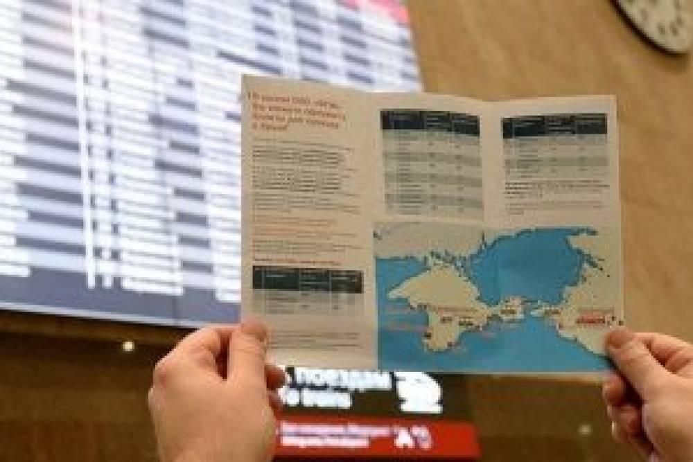 Фото новости - В Крым без паромной переправы