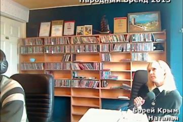 Фабрика окон и дверей Борей Крым