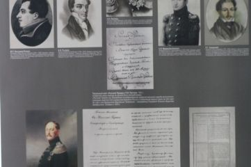 Выставка «Смертная казнь: ЗА и ПРОТИВ» в Феодосии