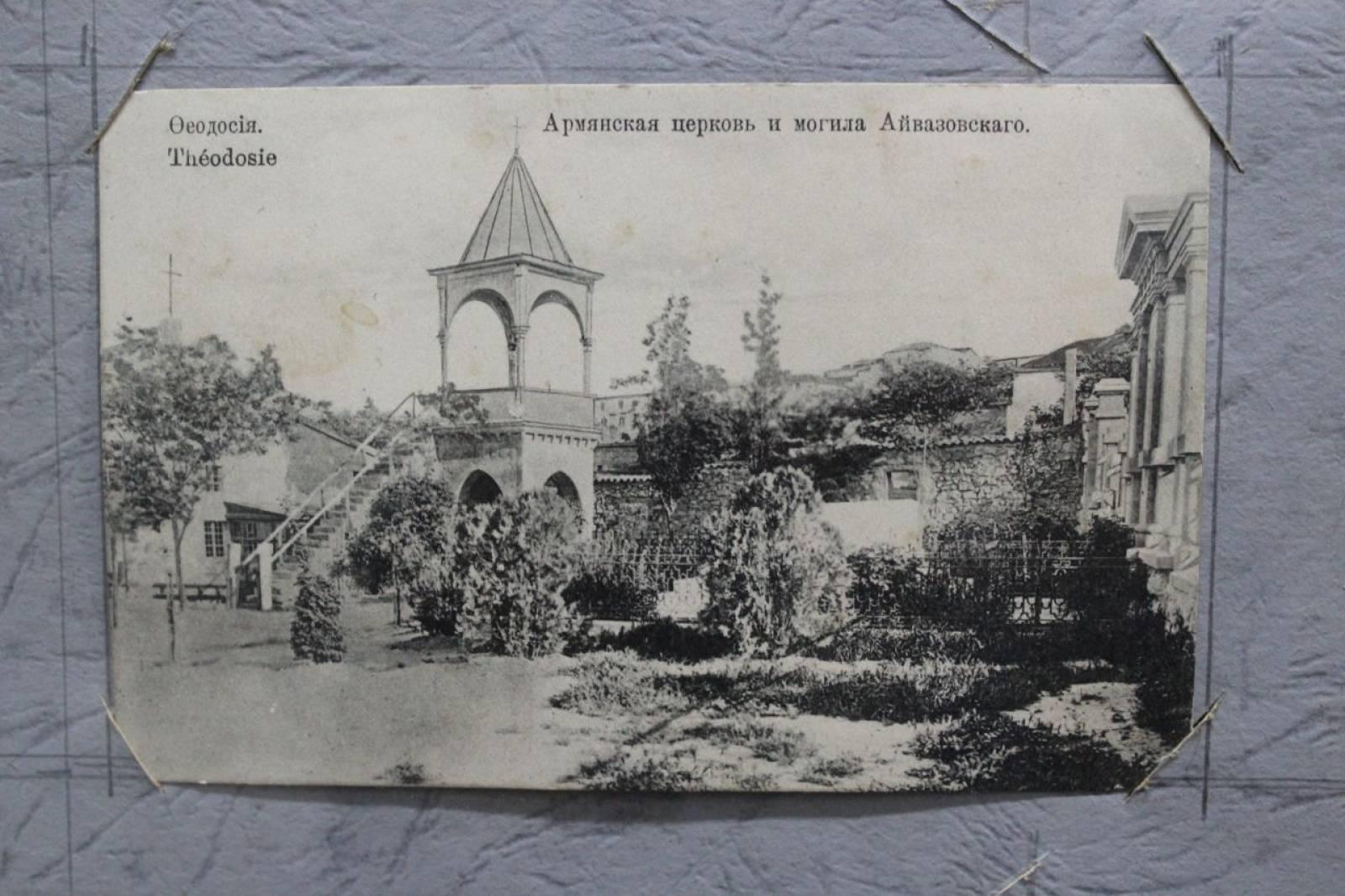 Фото новости - Феодосия на старинных открытках