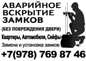 Шеламков В. А.