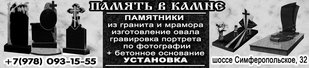 ИП Стрельников Д. А.