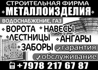 Мормолев А.Е.