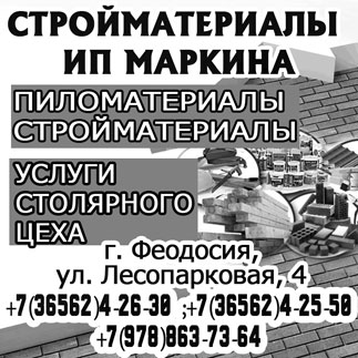 ИП Маркина О.Н.