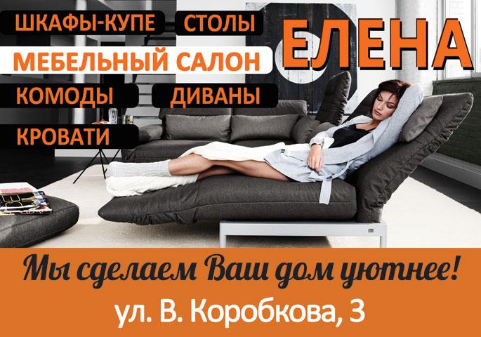 Антонова В.К.