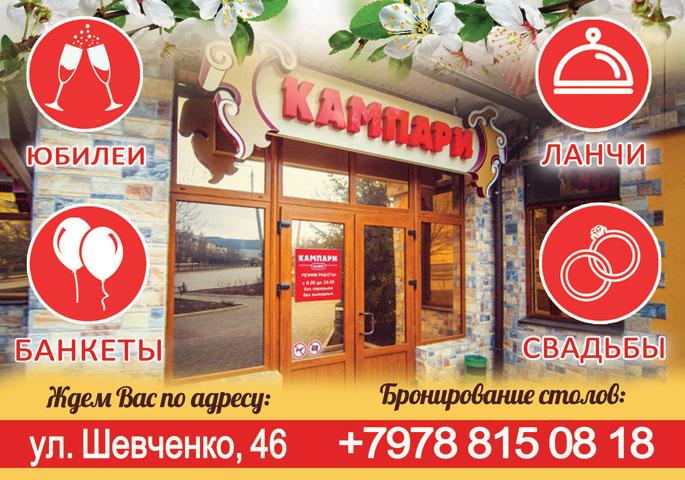 ИП  Шибаев А.М.
