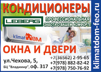 Ураков А.А.