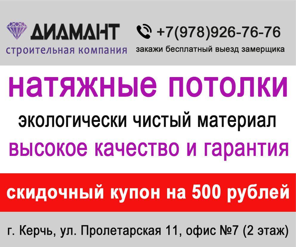 ИП Ветров Артём Игоревич