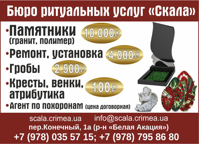 ИП Калашников А.А.