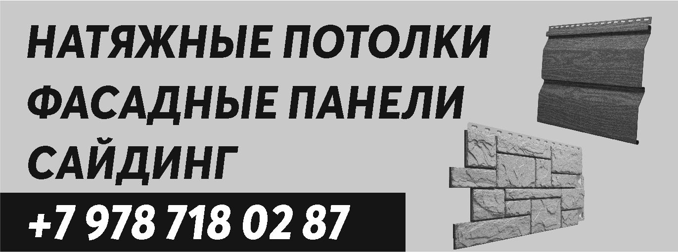 ИП Мукомел Артур Сергеевич