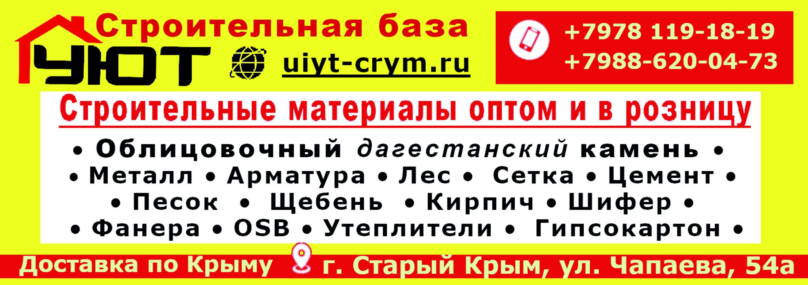ИП  Максутова  Зарема Абдурамановна