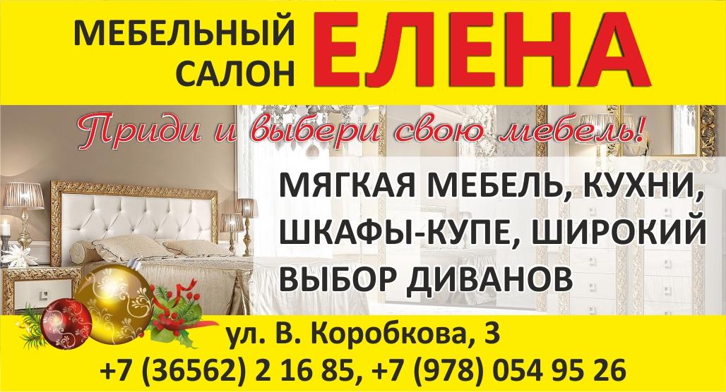 ИП Антонова В.К.