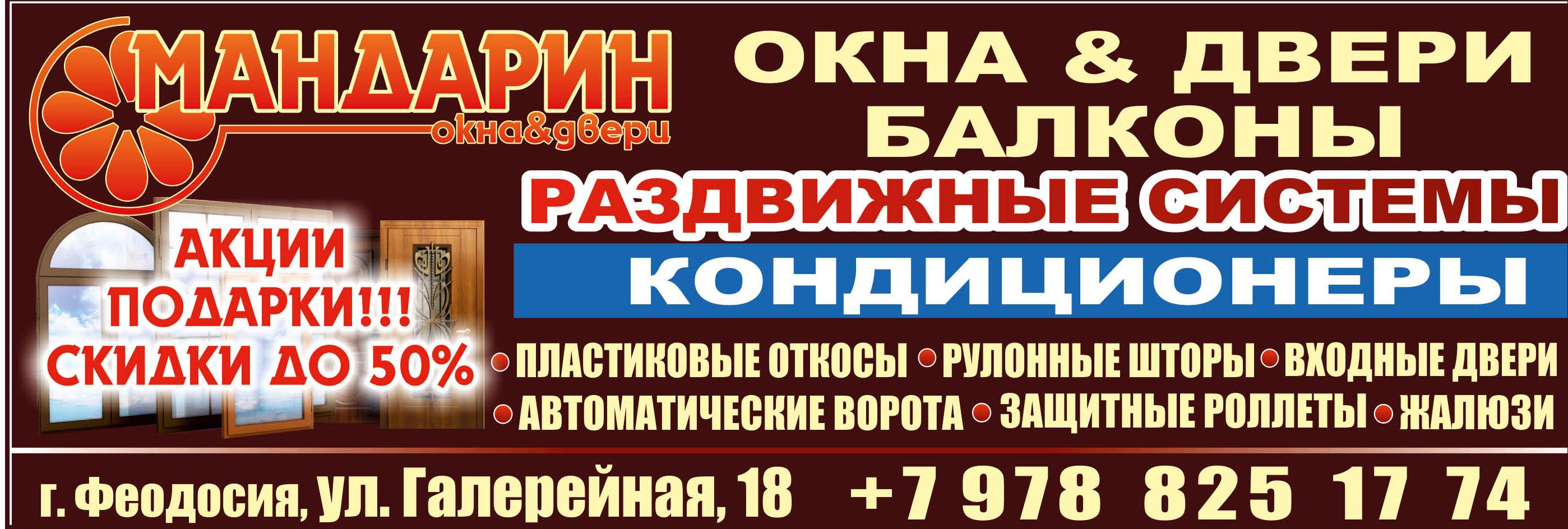 ИП  Шабанов Павел Васильевич