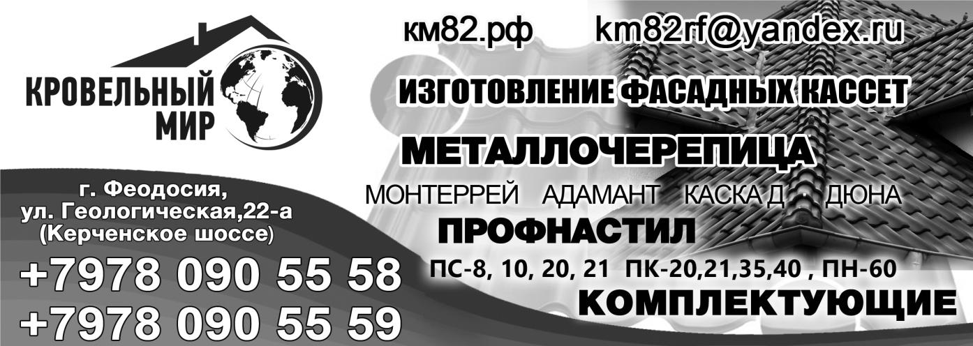 ИП Резник Е.В.