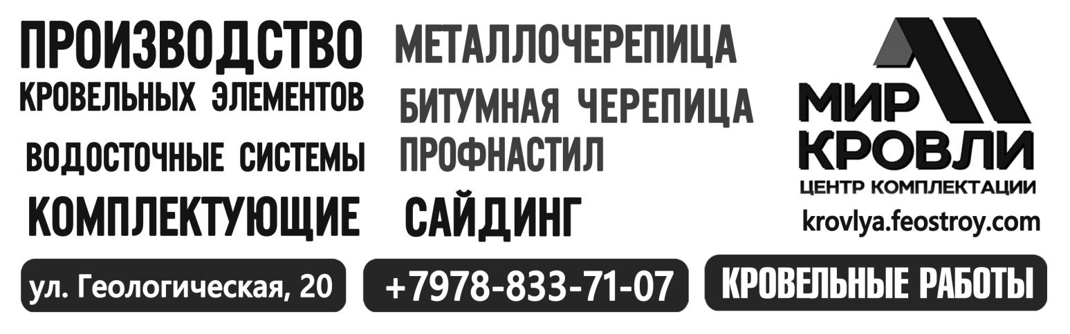 ИП Ананьин Сергей Леонидович