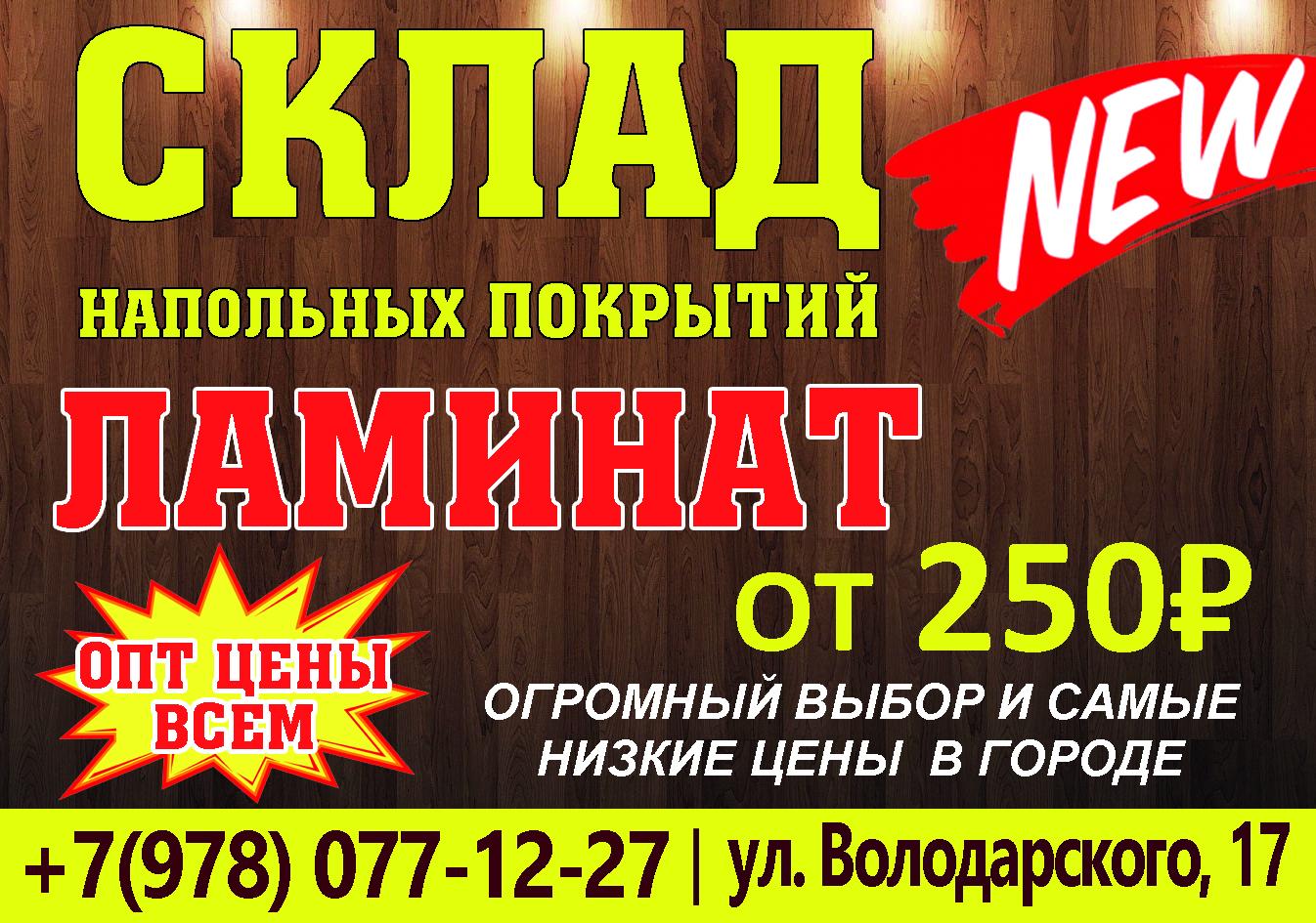 ИП Лысенко А. И.