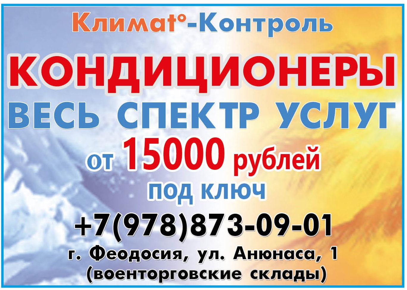 Куралесов О.Ю.