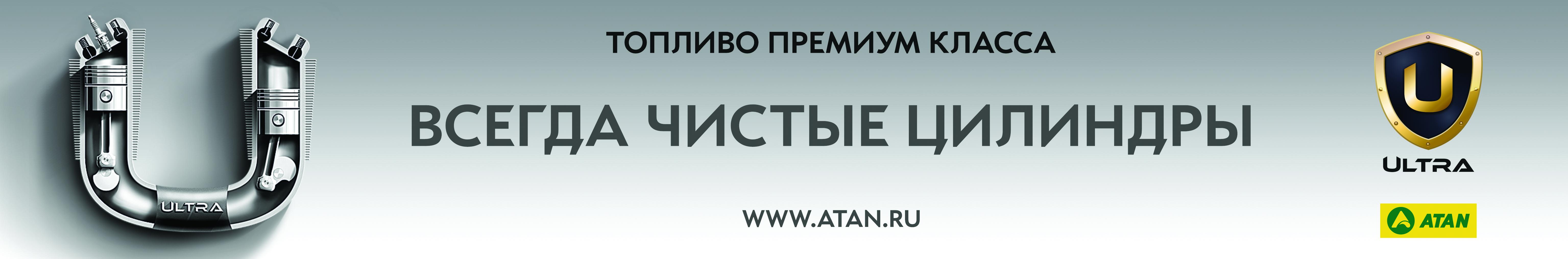 ООО «КЕДР»