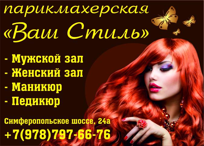ИП Боженко Ирина Александровна