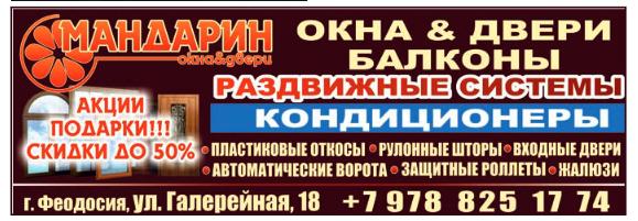Шабанов Павел Васильевич