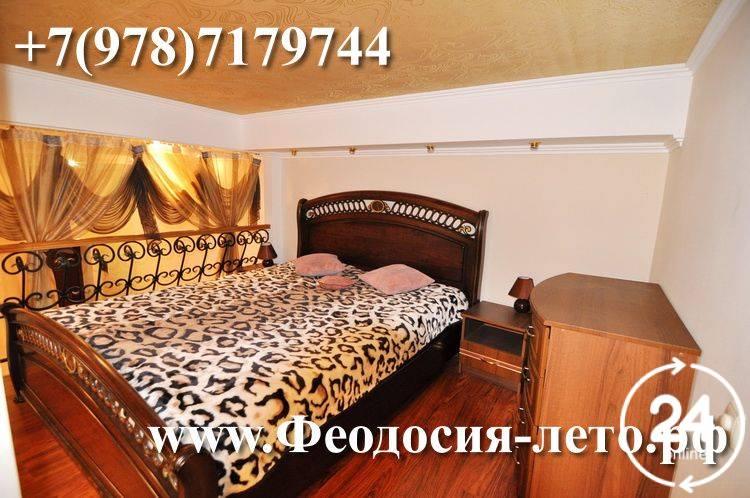 Квартира Посуточная аренда 1 комнатная - студия