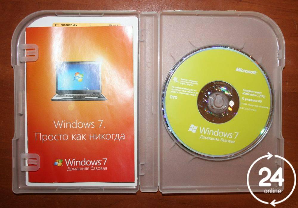 Лицензионная Windows 7- на предприятии, в магазине и офисе.