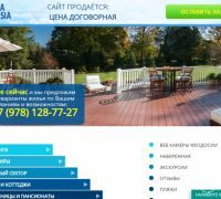 Продам сайт на тему отдых и аренда жилья (можно перепрофилировать)