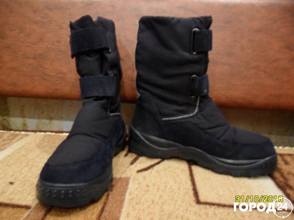 Детскую зимнюю одежду и обувь