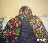 Куртка зимняя (холлофайбер)
