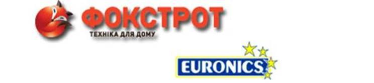 Эльдорадо, магазин логотип