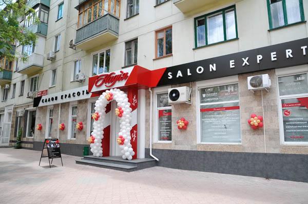 Фирма: Салон красоты Надия (Галатея)