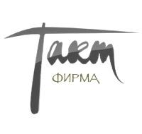 Такт, ООО фирма логотип